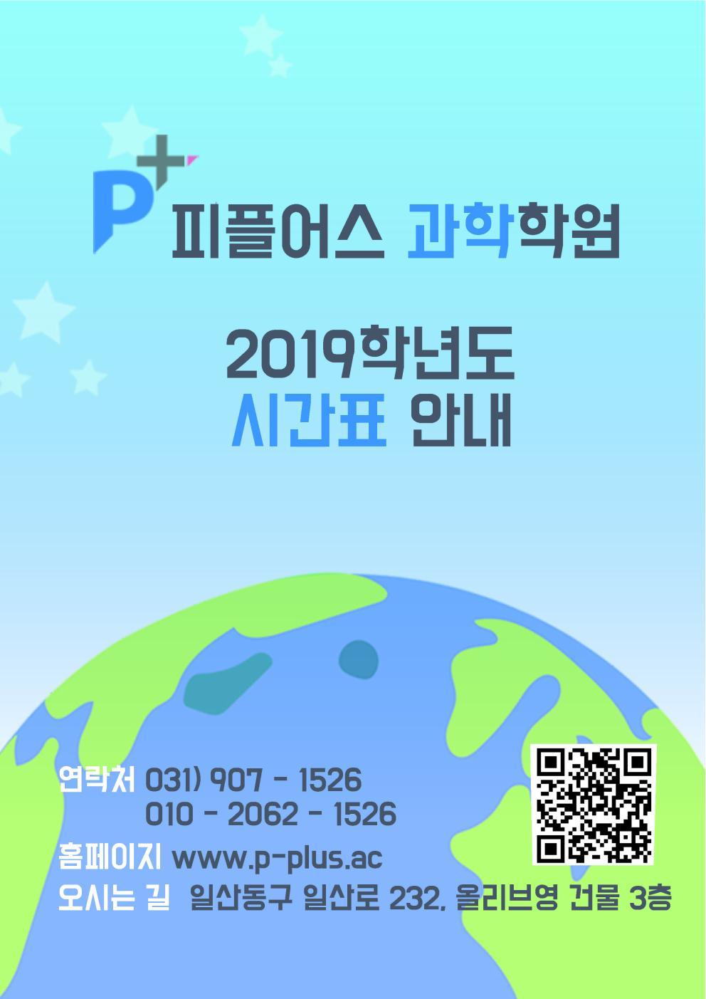 2019년 6월 종합 안내문(5월27일)001.jpg